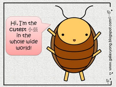 cute-cockroach-cartoon
