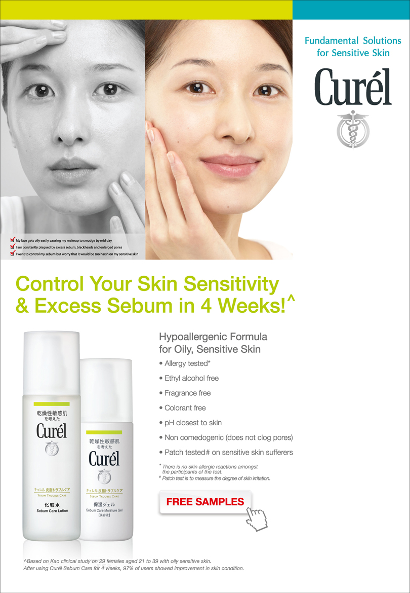 Curel lotion Free sample