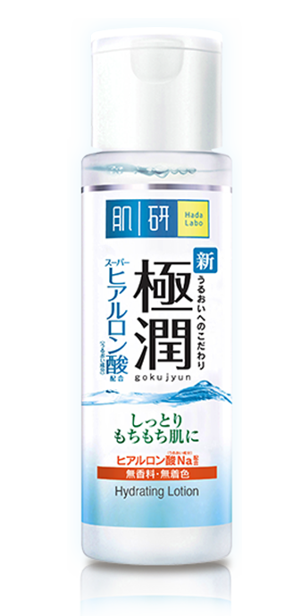 Hada Labo Hydrating Lotion Free Sample