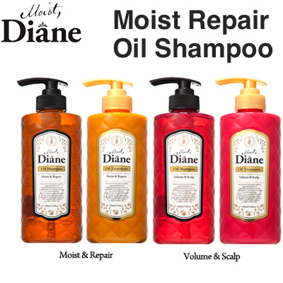 Moist Diane Shampoo Free sample