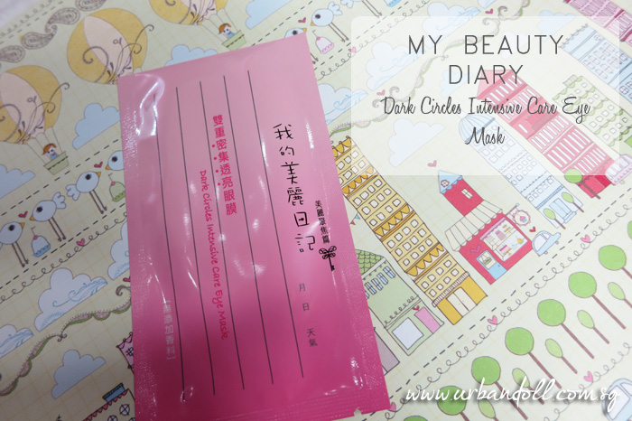 MYBEAUTYDAIRY FREE SAMPLE