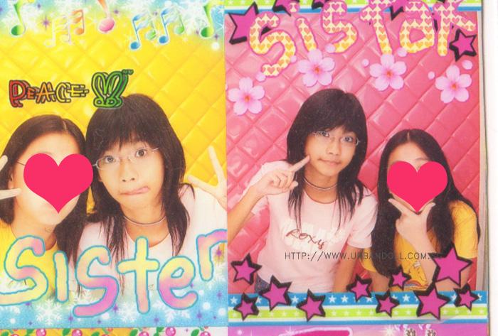 puberty7