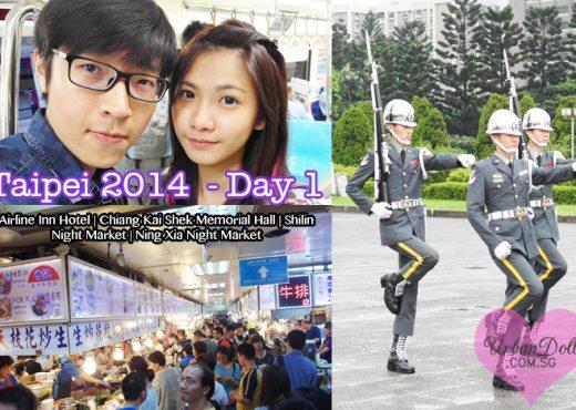 Taipei Day 1 - banner