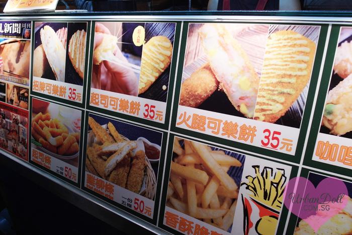 Taipei- Ning Xia Night Market-7