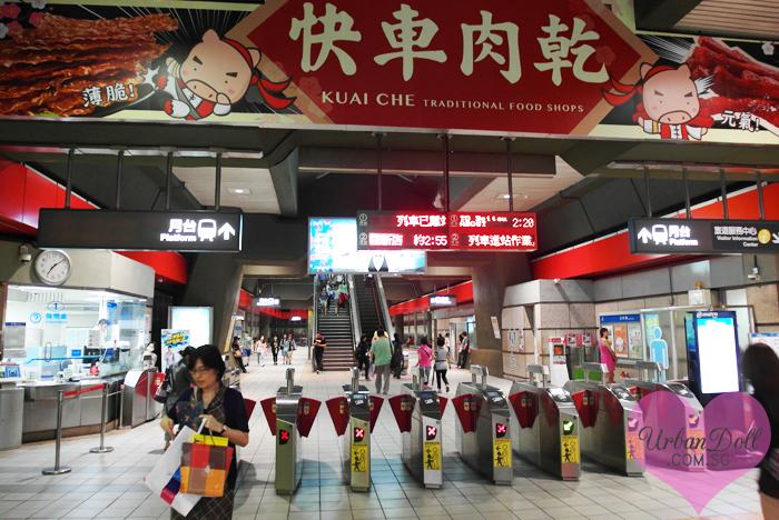 Taipei- Shilin Night Market-1