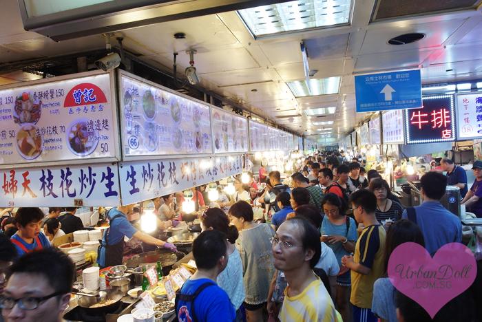 Taipei- Shilin Night Market-13