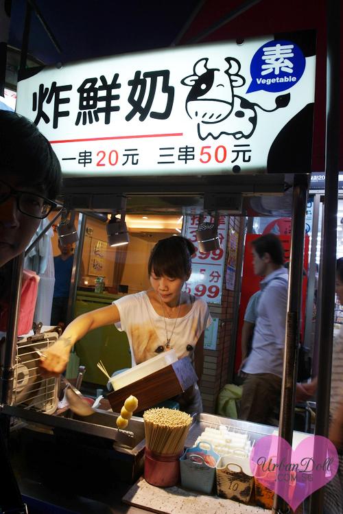 Taipei- Shilin Night Market-3
