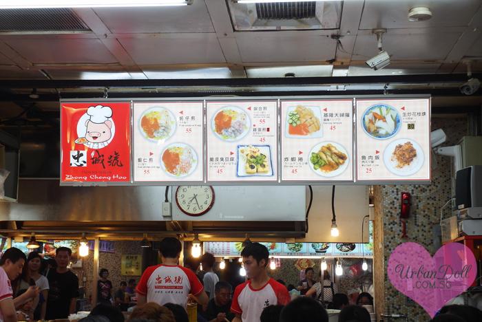 Taipei- Shilin Night Market-7