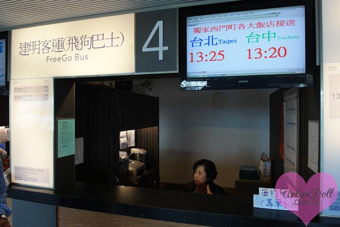 Taiwan-Shuttle Bus to Hotel