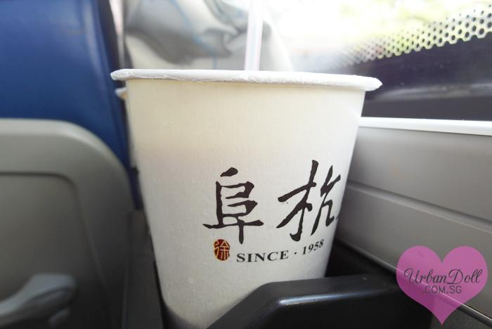 Taipei Fu Hang Dou Jiang - 10