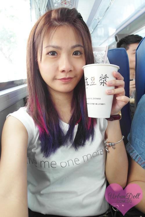 Taipei Fu Hang Dou Jiang- 11