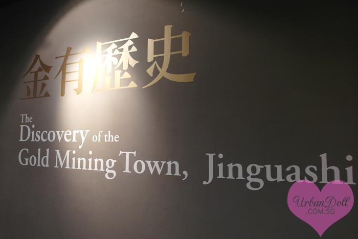 Taipei Jin Gua Shi - 2