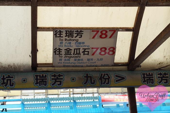 Taipei Jin Gua Shi