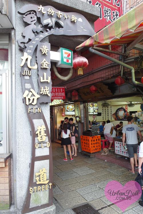 Taipei Jiu Fen - 1