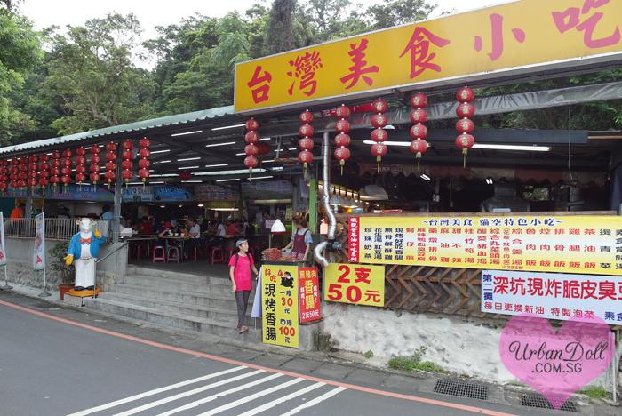 Taipei - Mao Kong Gondola -20