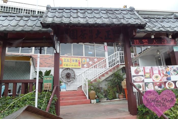 Taipei - Mao Kong Gondola -26