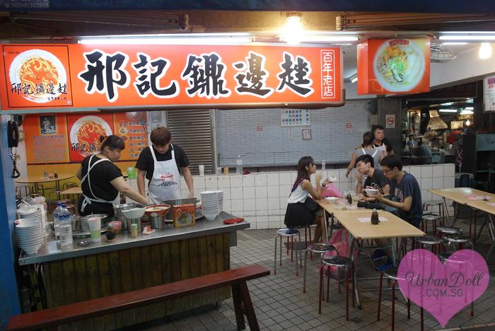 Taipei Miaokou - 10