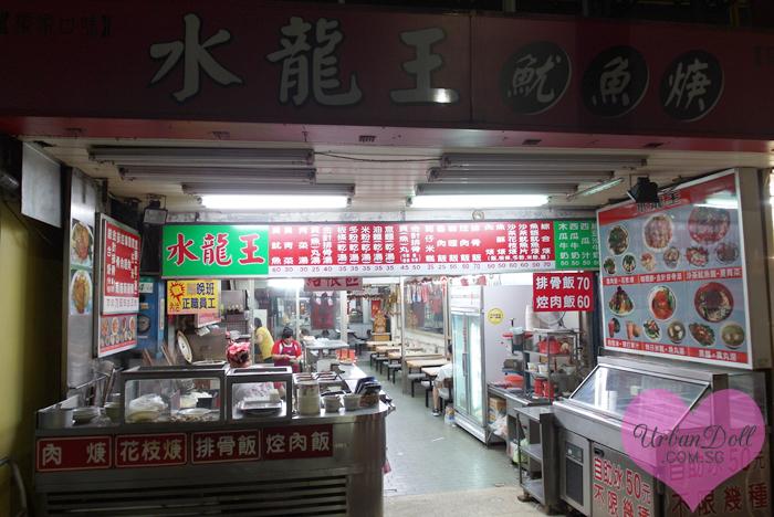 Taipei Miaokou - 18