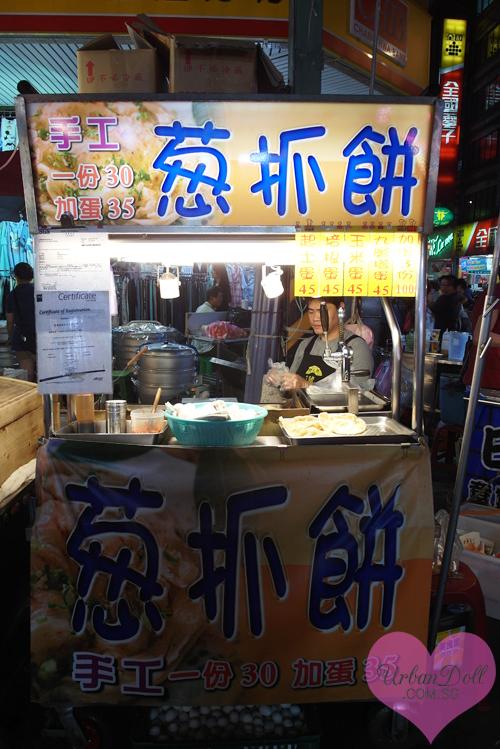 Taipei Miaokou - 3