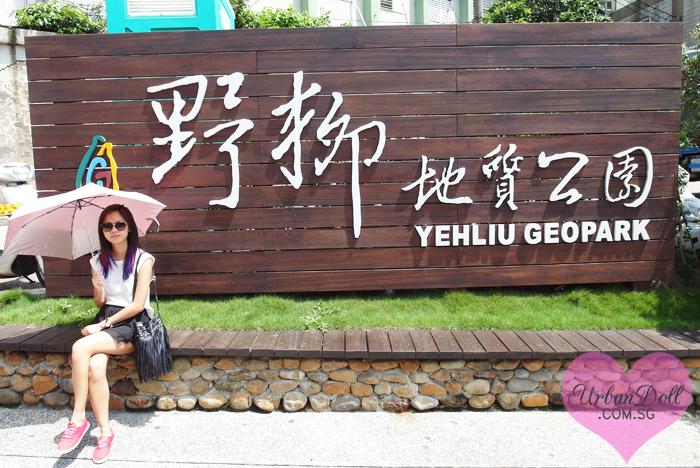 Taipei Yeh Liu - 7