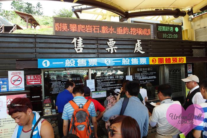 Taipei Yeh Liu - 8