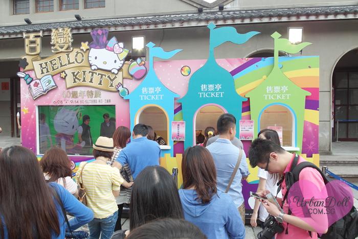Taipei - Hello Kitty - 2