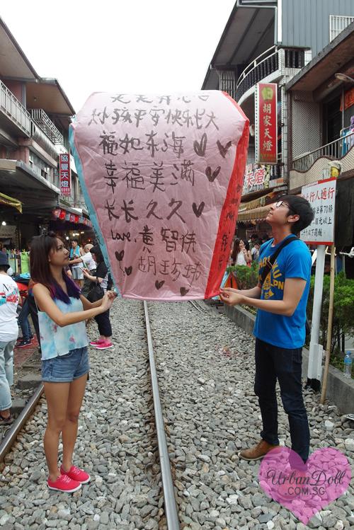 Taipei - Shifen-10