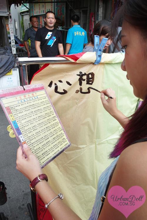 Taipei - Shifen-2