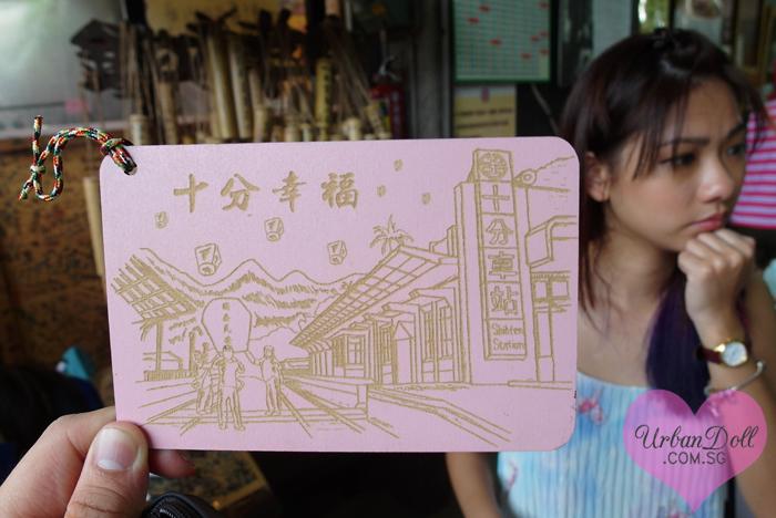 Taipei - Shifen-21