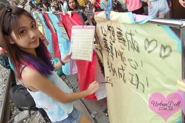Taipei - Shifen-3