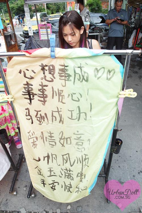 Taipei - Shifen-7