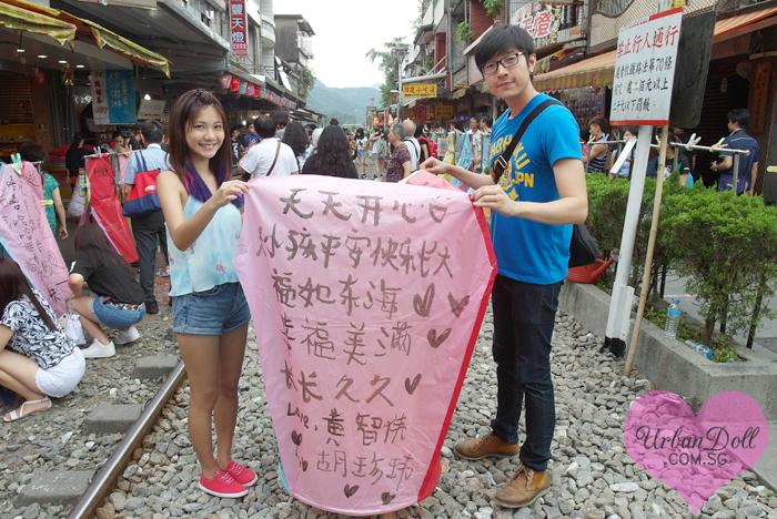 Taipei - Shifen-9