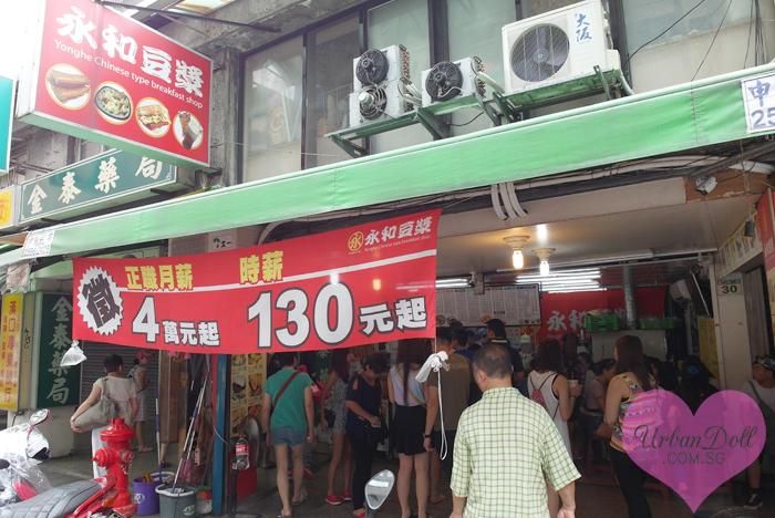 Taipei - Yonghe Dou Jiang-5