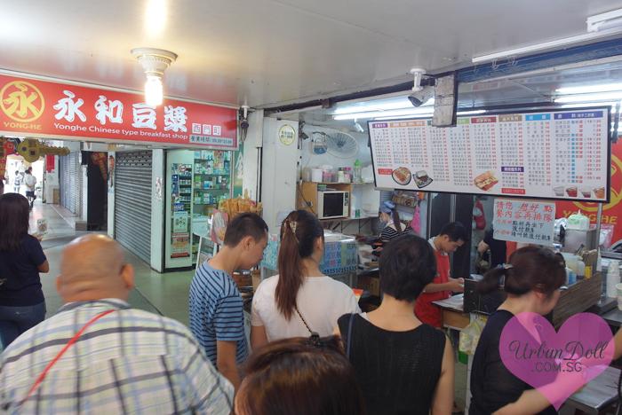 Taipei - Yonghe Dou Jiang