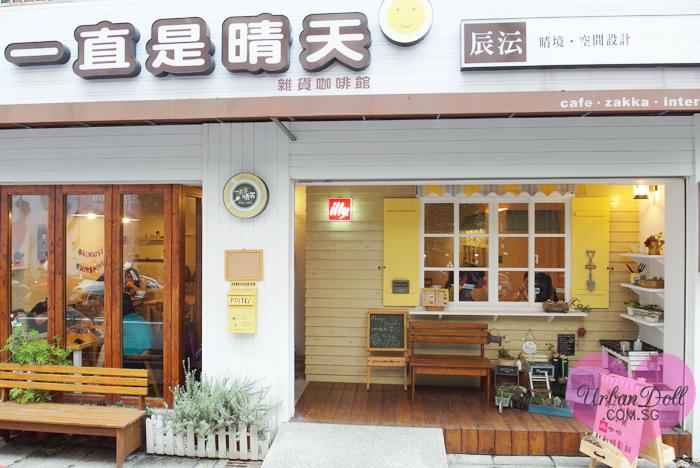 Taipei - Dante Cafe -7