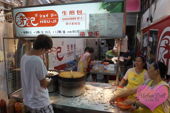 Taipei - Shi Da Market-3