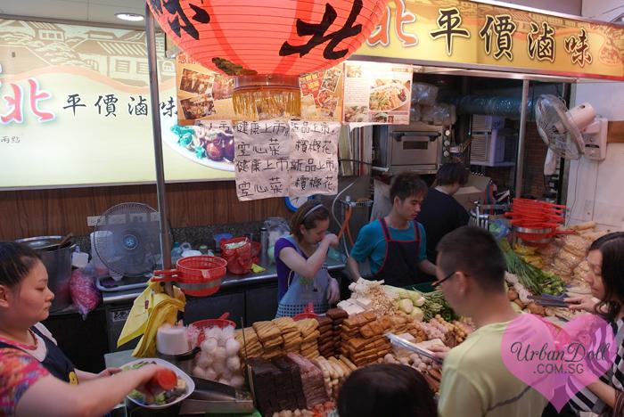 Taipei - Shi Da Market-5