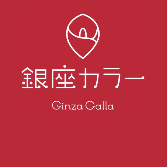 ginzacalla_560
