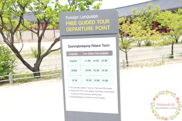 Gyeongbokgung Palace - 9
