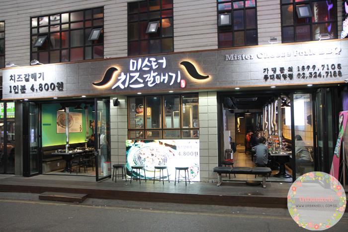 Hongdae-4
