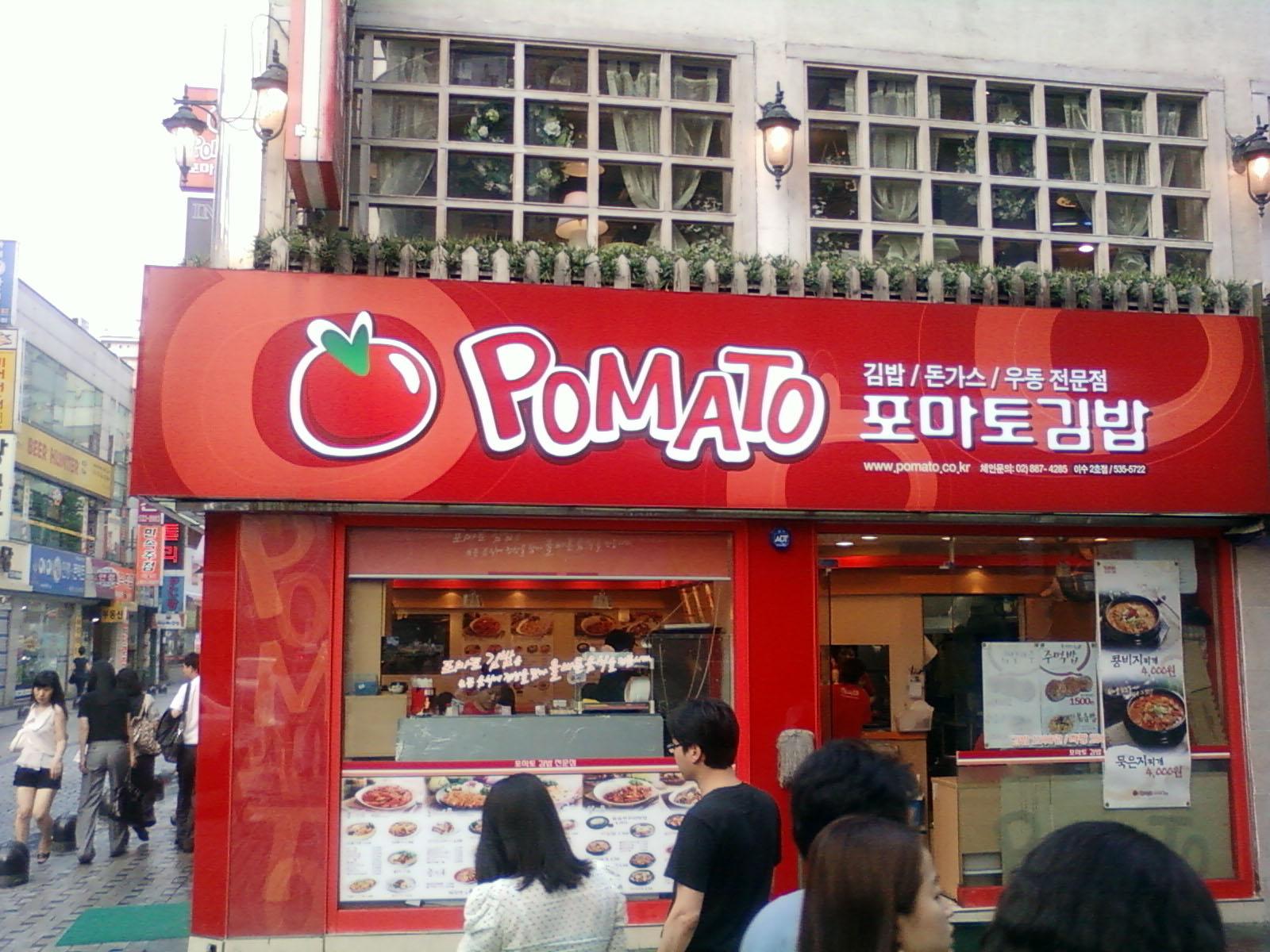 Seoul Pomato