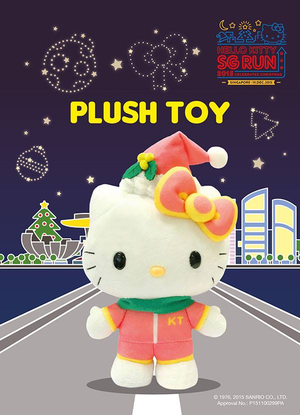 Hello Kitty Run Soft Toy