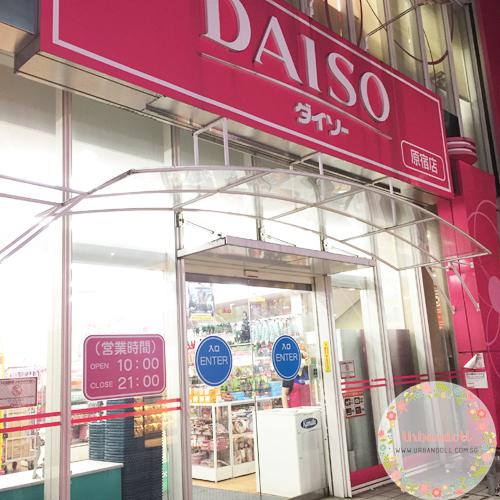 Tokyo Day 2 - Daiso - 1