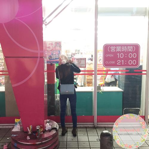 Tokyo Day 2 - Daiso - 2