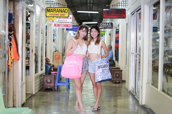 Davao - Aldevinco Shopping Center
