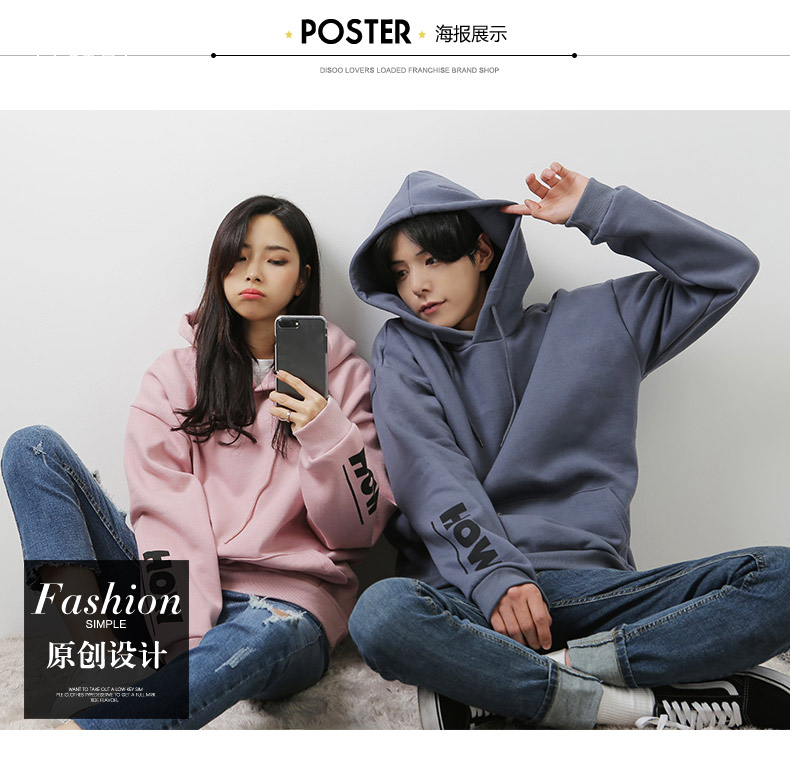 Taobao Couple Swearer 2