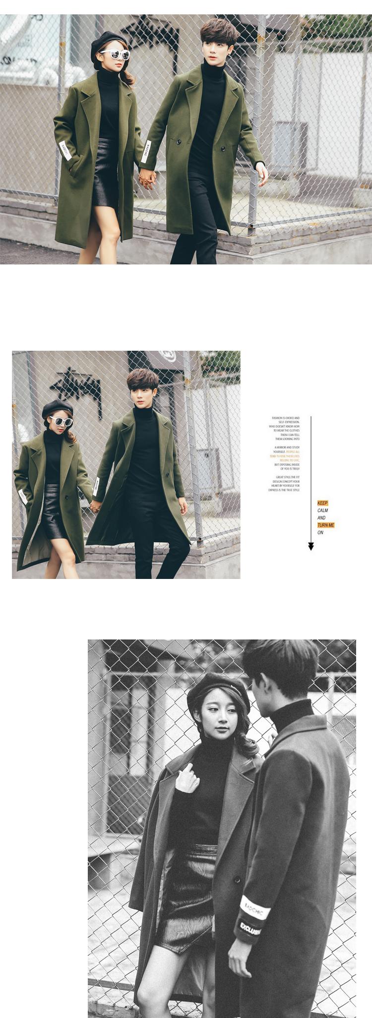 Taobao Olive Coat