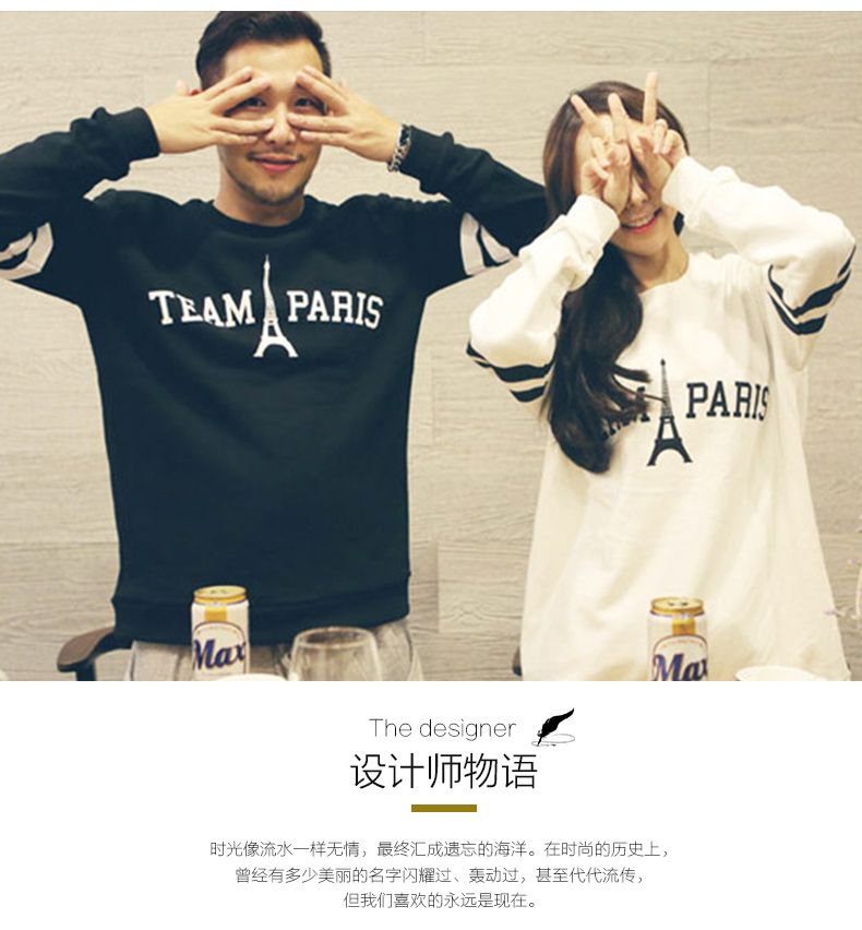 Taobao Paris Sweater